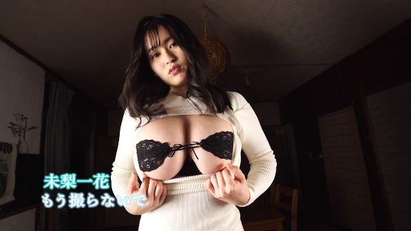 Ichihana Miri Swimsuit Bikini Gravure All we need is their picture 2021044