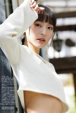 Kanami Takasaki swimsuit bikini gravure 100 sunny forecast 2021012