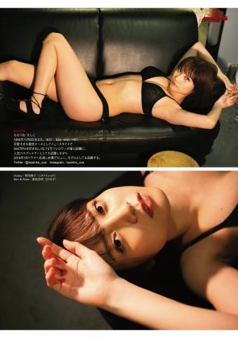 Nashiko Momotsuki swimsuit bikini gravure Please be my only you just for today007