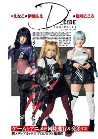 Enako Moe Iori and Kokoro Shinozaki This is the area where the three cosplayers personalities explode008