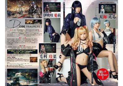 Enako Moe Iori and Kokoro Shinozaki This is the area where the three cosplayers personalities explode009