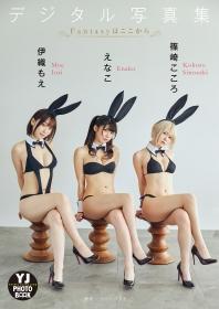 Enako Moe Iori and Kokoro Shinozaki This is the area where the three cosplayers personalities explode016