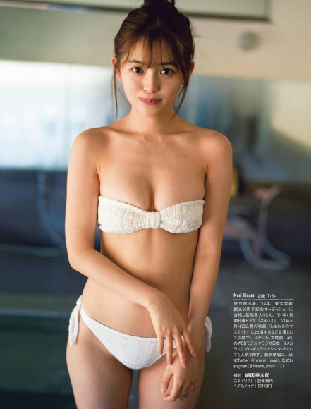 Nanami Mori swimsuit bikini gravure Hot spring trip for two celebrating 20 years old010