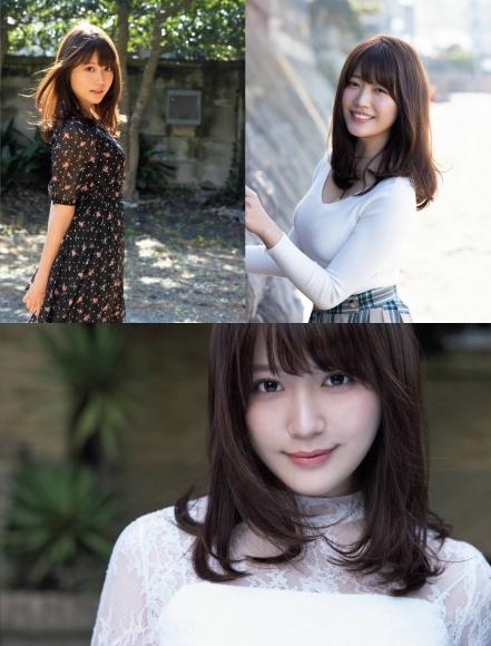 Yuka Kohinata, too much angelF cup002