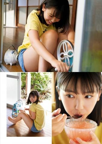 Aika Sawaguchi Swimsuit Bikini Gravure Your summer is 004
