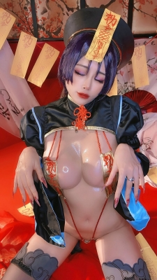 extreme exposure cosplay jiangsheng corpse princess vs berserker Fate Fate Valkyria tachi no ring dance025
