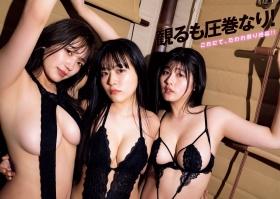 Ummi Shinonome Shiro SeyamaChitoseYoshinoswimsuit bikini gravure 3 girls withpowerful BODY 2021007