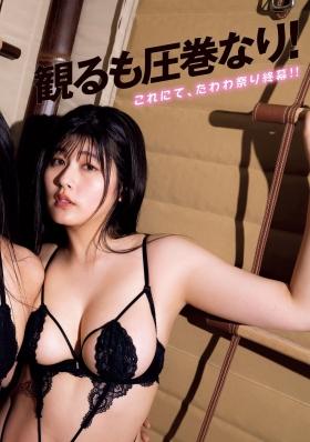 Ummi Shinonome Shiro SeyamaChitoseYoshinoswimsuit bikini gravure 3 girls withpowerful BODY 2021009
