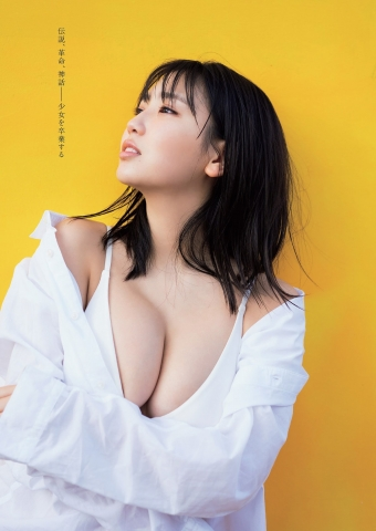 Aika Sawaguchi swimsuit bikini gravure Legendrevolution, myth, graduating a girl 2021001