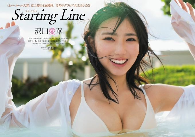 Aika Sawaguchi swimsuit bikini gravure Legendrevolution, myth, graduating a girl 2021003
