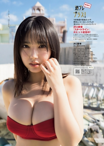 Aika Sawaguchi swimsuit bikini gravure Legendrevolution, myth, graduating a girl 2021010