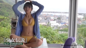 Aika Sawaguchi Swimsuit Bikini Gravure Gravure 4 Crown Super High School Girl 2021033