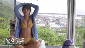 Aika Sawaguchi Swimsuit Bikini Gravure Gravure 4 Crown Super High School Girl 2021034