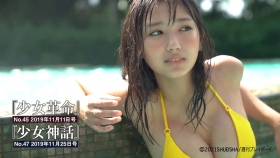 Aika Sawaguchi Swimsuit Bikini Gravure Gravure 4 Crown Super High School Girl 2021040