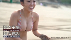 Aika Sawaguchi Swimsuit Bikini Gravure Gravure 4 Crown Super High School Girl 2021042
