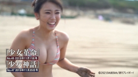 Aika Sawaguchi Swimsuit Bikini Gravure Gravure 4 Crown Super High School Girl 2021043