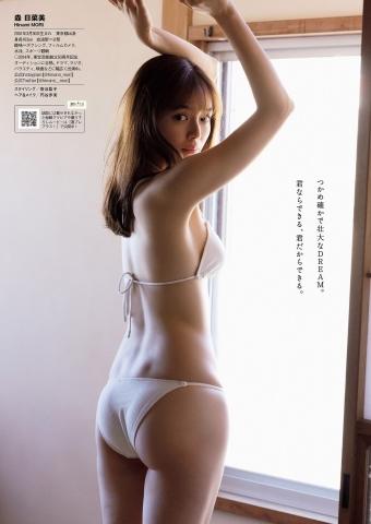 Nanami Mori swimsuit bikini gravure Premiere inevitable Next Break Actress 2021007
