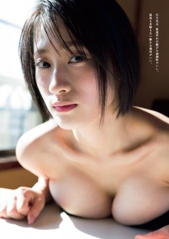 Ayano Sumida swimsuit bikini gravure ultimate beauty beautiful big tits hybrid 2021003