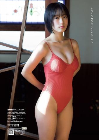 Ayano Sumida swimsuit bikini gravure ultimate beauty beautiful big tits hybrid 2021005