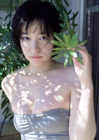 Kaoru Higashide swimsuit bikini gravure Maiden with short black hair 19 years old charm 2021003