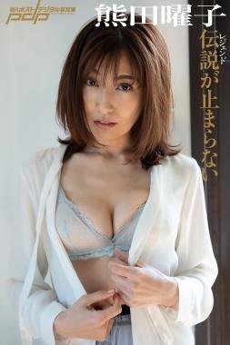 Youko Kumada, Asami Kumakiri Misumi Shiochiswimsuit underwear gravure flower maturethree trio three bad girls012