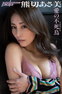 Youko Kumada, Asami Kumakiri Misumi Shiochiswimsuit underwear gravure flower maturethree trio three bad girls023