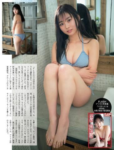 Mahiho Tatsuya swimsuit bikini gravureTo the center of the idol world002