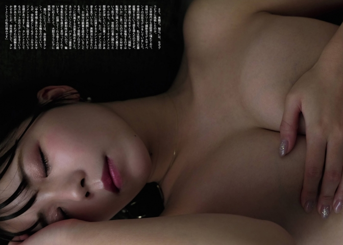 Why did Riho Horie a full-time DMM employee suddenly go nude006