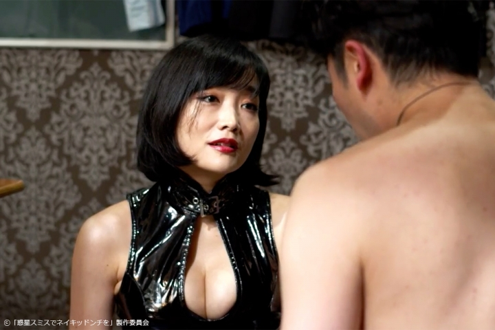 Im going to give you a boost with Eriko Satos tits001