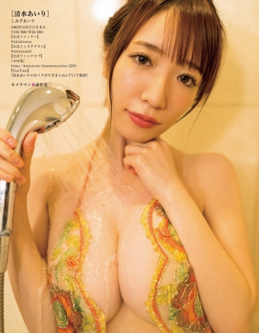 Airi Shimizu A body that is sure to knock your reasoning out of the park006