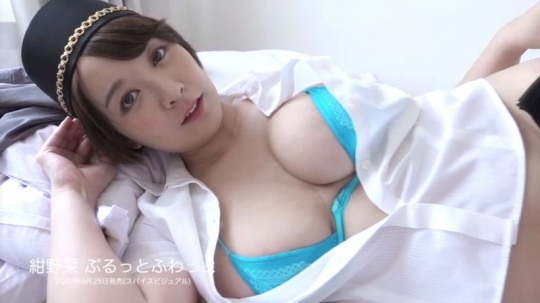 Konno bookmark swimsuit bikini gravure Hcup breasts out of specification008