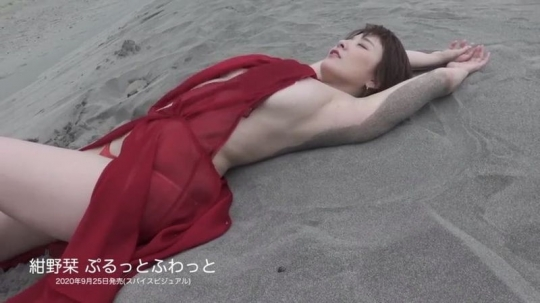 Konno bookmark swimsuit bikini gravure Hcup breasts out of specification026
