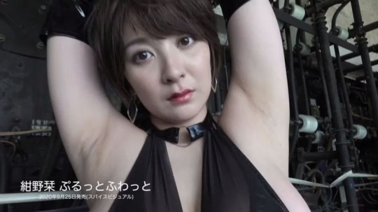 Konno bookmark swimsuit bikini gravure Hcup breasts out of specification031