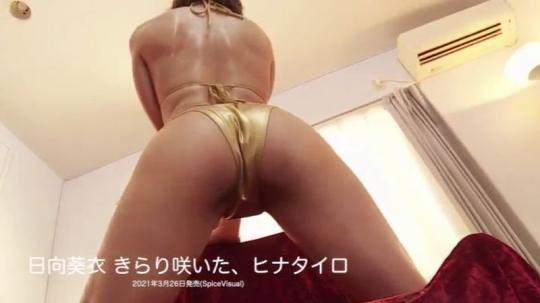 Aoi Hinata swimsuit bikini gravure Seductive healing body021