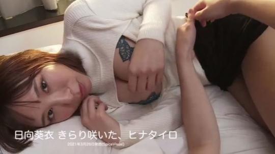Aoi Hinata swimsuit bikini gravure Seductive healing body025