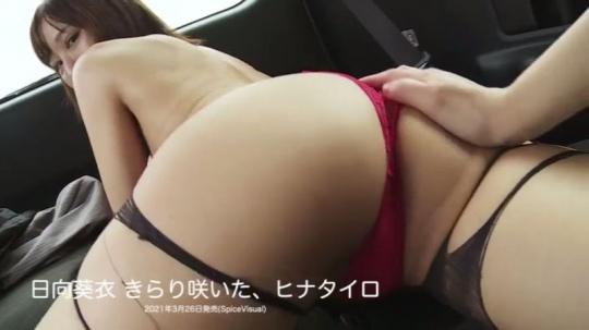 Aoi Hinata swimsuit bikini gravure Seductive healing body033