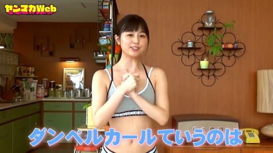 Kurie Mi Dumbbell Curl Challenge Sports Bra Swimsuit011