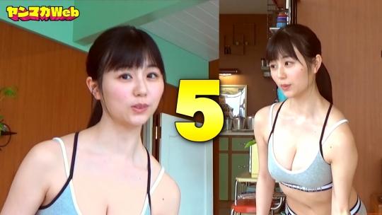 Kurie Mi Dumbbell Curl Challenge Sports Bra Swimsuit043