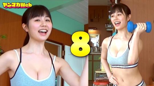 Kurie Mi Dumbbell Curl Challenge Sports Bra Swimsuit045
