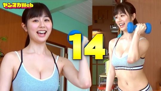 Kurie Mi Dumbbell Curl Challenge Sports Bra Swimsuit048
