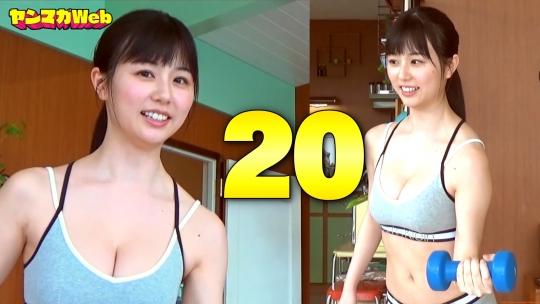 Kurie Mi Dumbbell Curl Challenge Sports Bra Swimsuit052