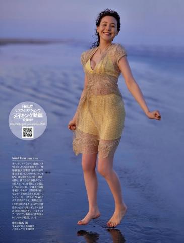 Reina Triendl swimsuit bikini gravur Fairy body in a new world010