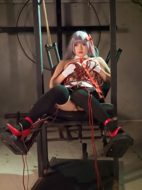 Bondage girl I want to be dominated by y060