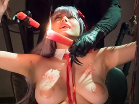 Bondage girl I want to be dominated by y072