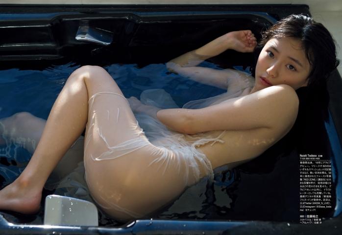 Tsubasa Hazuki Full nude at hotel007