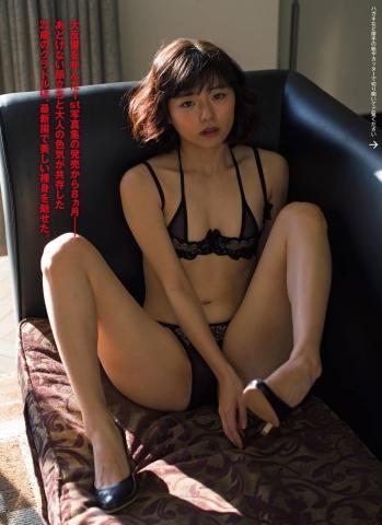 Tsubasa Hazuki Full nude at hotel008