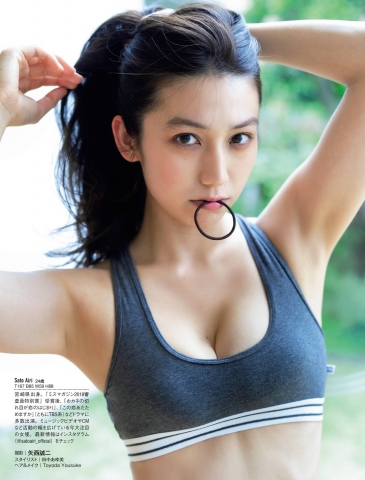Airi Sato swimsuit underwear gravure The best body in the history of mismaga invites you to a bewitching005