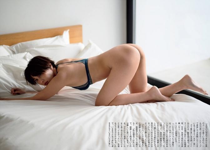 Mami yamazaki thin nude004