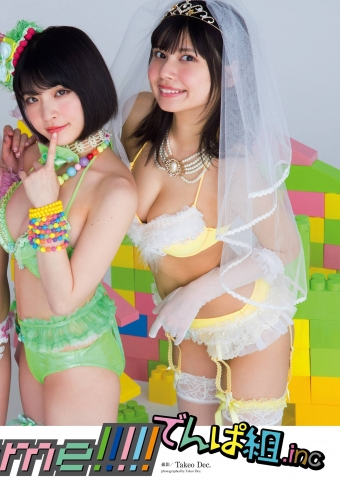 Colorful Swimwear INC Lets Start a New Game 003