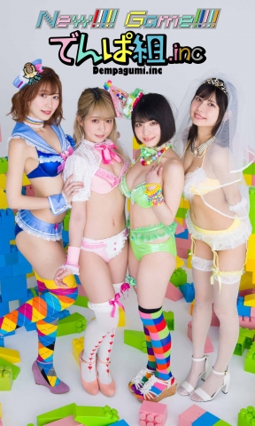 Colorful Swimwear INC Lets Start a New Game 013